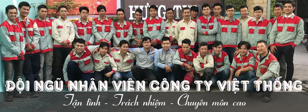 Giới thiệu cửa lưới chống muỗi Việt Thống Hưng Thịnh